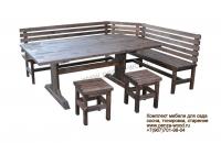Комплект состарееный стол-лавки-табуретки сосна